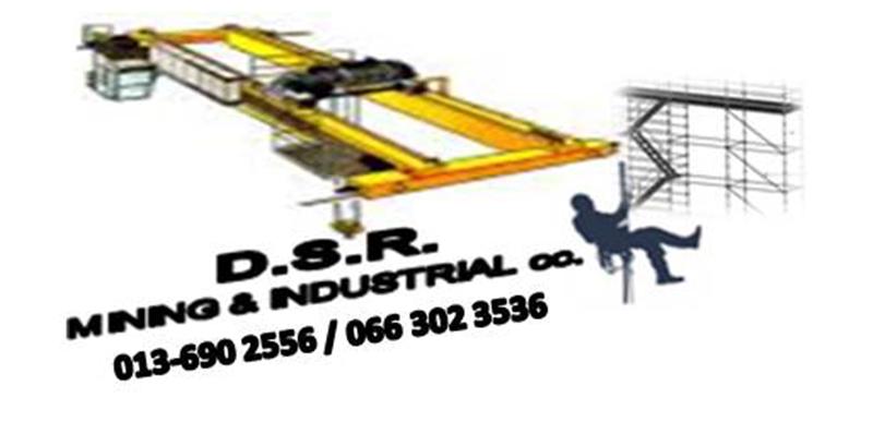 DSR Mining